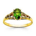 14K Gold Synthetic Peridot Children's Birthstone Ring